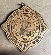 Minas Laser Carved Wooden Saint Mary Coptic Icon, Orthodox, Christian, Catholic