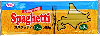 奥本製粉 スキー北海道産小麦使用スパゲティ1.8㎜ 500g ×5個
