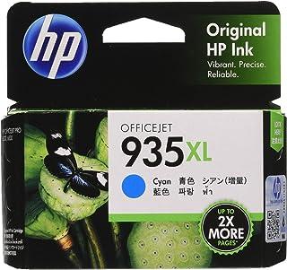 HP 935XL حبر سماوي