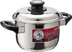 Zebra Stainless Steel Sauce Pot(H) Image, 16cm