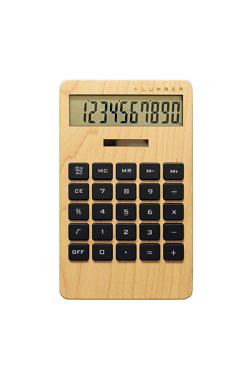 誤解させる費やすデイジー+LUMBER by Hacoa SOLAR POWERD CALCULATOR WIDE 2 大判の木製ソーラー電卓 (Maple)