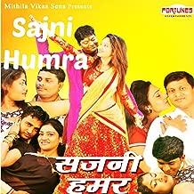 maithili thakur songs mp3