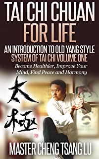 old yang style tai chi chuan
