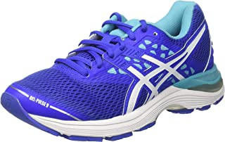 Asics GEL-Pulse 9 Women's Running Shoes, Purple/White, AU6