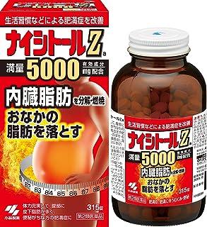 【第2類医薬品】ナイシトールZa 315錠 ×2