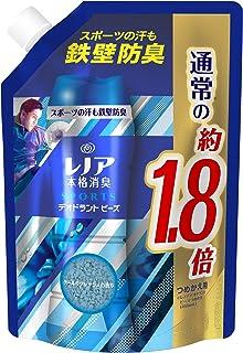 Lenor Genuine Deodorizing Deodorant Beads Sports Cool Refresh Refill, Approx. 1.8 times (805 mL)