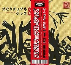 spiritual jazz japan