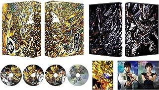 牙狼<GARO>-月虹ノ旅人- COMPLETE BOX[非売品「魔導輪ザルバ(クリアver.)」付属](特典無し) [Blu-ray]