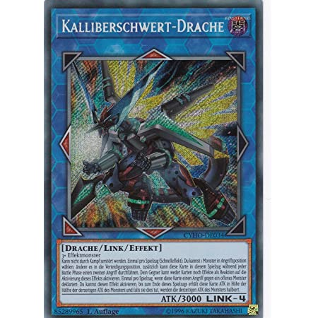 alternativ Art TCG Kalliberschwert-Drache MAGO-DE039 Premium Gold Rare Yugioh 1.Auflage Deutsch gamersheavenDe