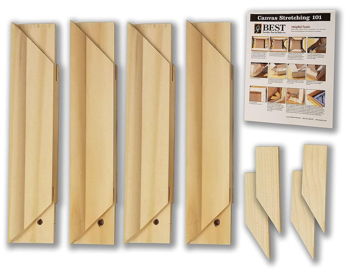 Stretcher Bar Bundle-Jack Richeson Light Duty Stretcher Bars, 12 Qty 4; Wood Keys; Canvas Stretching 101 Guide (9 Items)