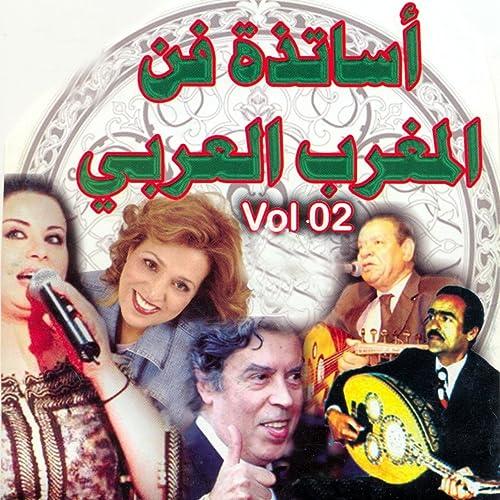 ACH GRATUIT DANI LATIFA MP3 TÉLÉCHARGER RAAFAT