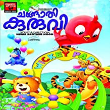 Best a child of paku Reviews