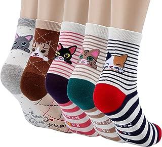 Jeasona 5 Pairs Women's Fun Socks Girl Cute Cat Animals Funny Funky Novelty Cotton Gift