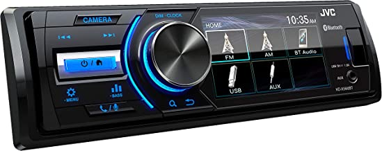 JVC – KD-X560BT – Digital Media Marine Bluetooth Receiver iPhone/Android/USB/AUX