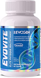 Evogen Evovite | Elite Sport Multivitamin with Beta-alanine & Curcumin | 30 Day Supply