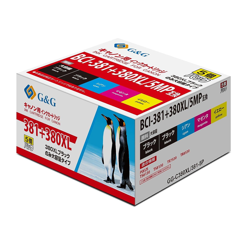 【ネット限定】 G&G インクカートリッジ <Canon(キヤノン) BCI-381+380XL/5MP互換 5色セット 380XLPGBKのみ大容量 インク残量検知対応> C381/380XL-5P 互換インクカートリッジ [PIXUS TS6130/TS6230/TR9530/TR8530/TR7530/TS8130/TS8230対応]【国際規格ISO9001品質】
