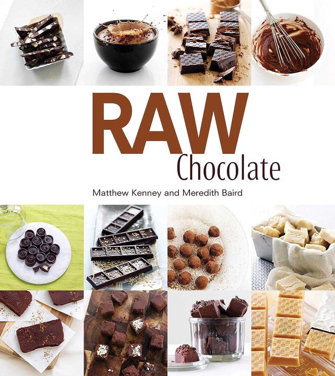 農奴ライバルバルコニーRaw Chocolate (Everyday Raw) (English Edition)
