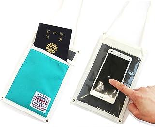 日本製 撥水加工 旅行用 スマホもそのまま操作できる パスポート&スマホ 首掛け ケース グリーン