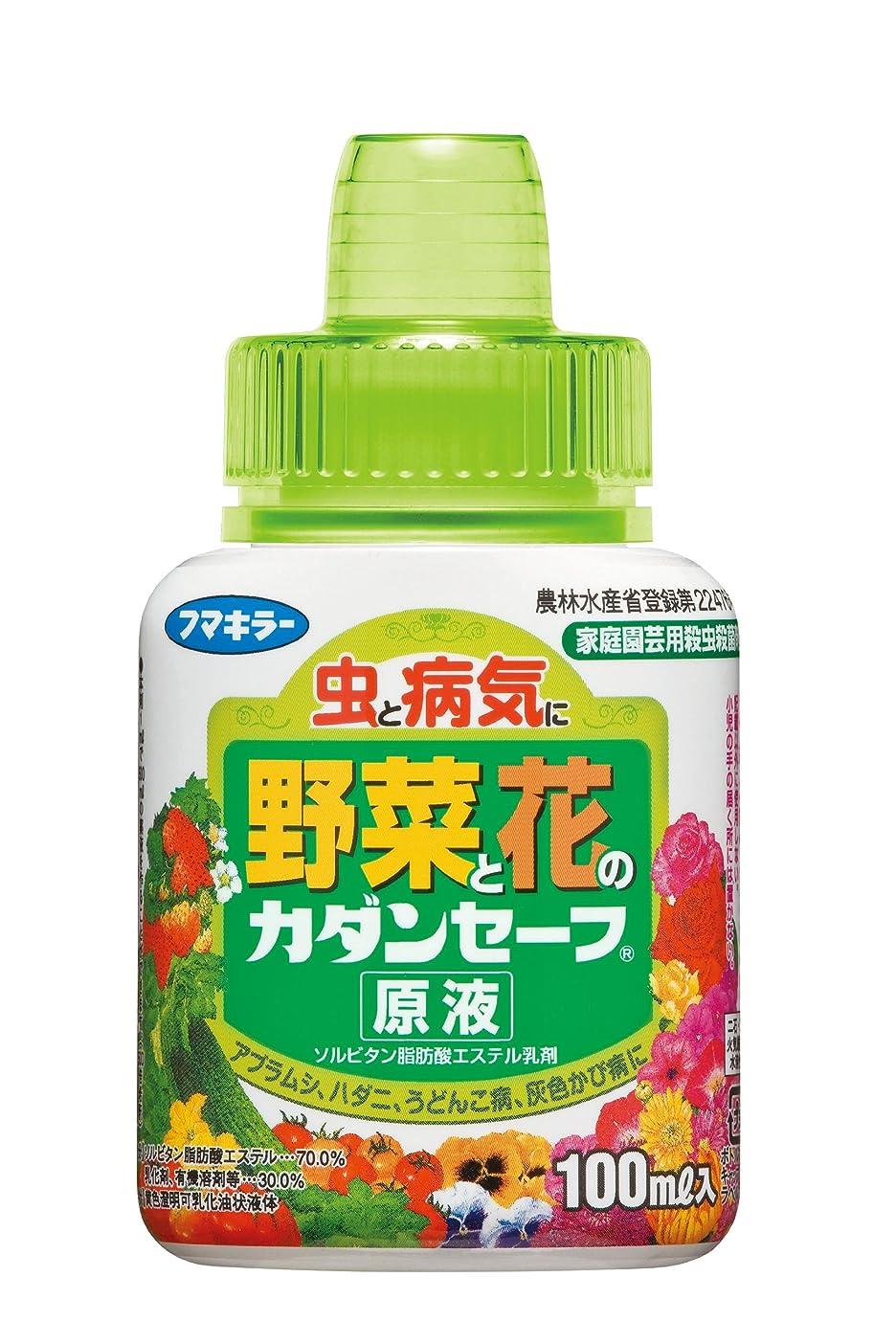 交じる誤解するより良いカダン 花と野菜のやさしい殺虫?殺菌剤 セーフ原液 100ml