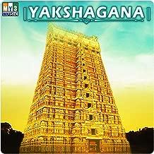 yakshagana songs mp3