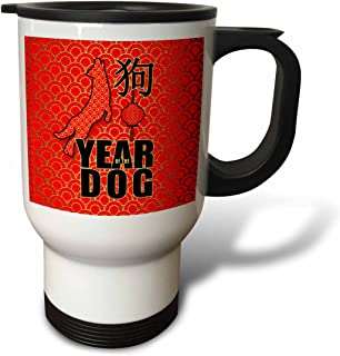 3dRose tm_269571_1 Jumping Dog Chinese New Year Travel Mug, 14 oz, White