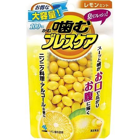 噛むブレスケア 息リフレッシュグミ レモンミント パウチタイプ お得な大容量 100粒