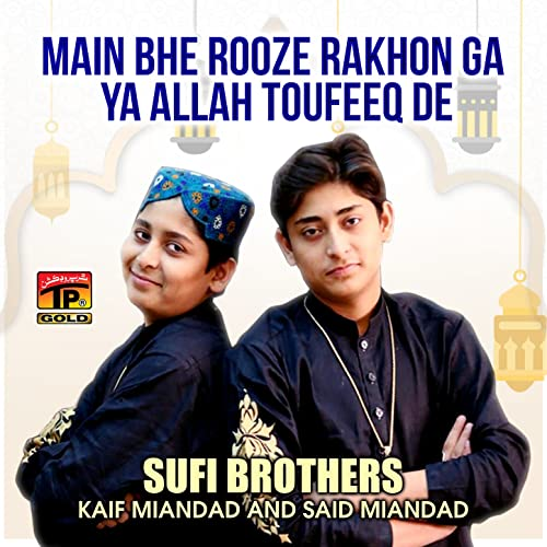 Main Bhe Rooze Rakhon Ga Ya Allah Toufeeq De - Single by