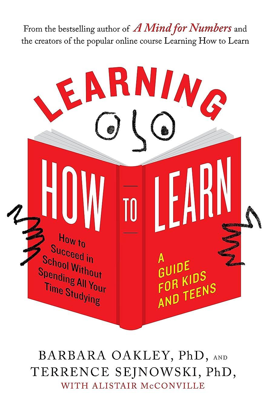 魅了する耳取り消すLearning How to Learn: How to Succeed in School Without Spending All Your Time Studying; A Guide for Kids and Teens (English Edition)