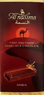 Al Nassma Camel Milk Chocolate w/ Arabia Spice