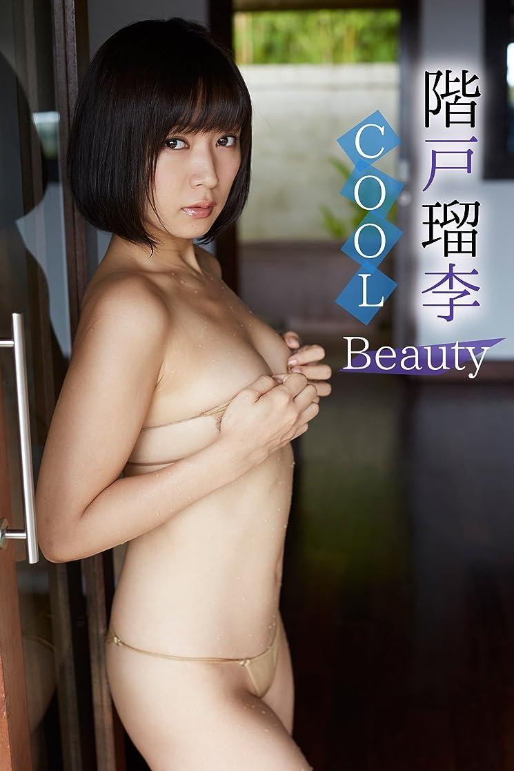 ピッチマーキー評議会階戸瑠李「COOL Beauty」 (ギルド)