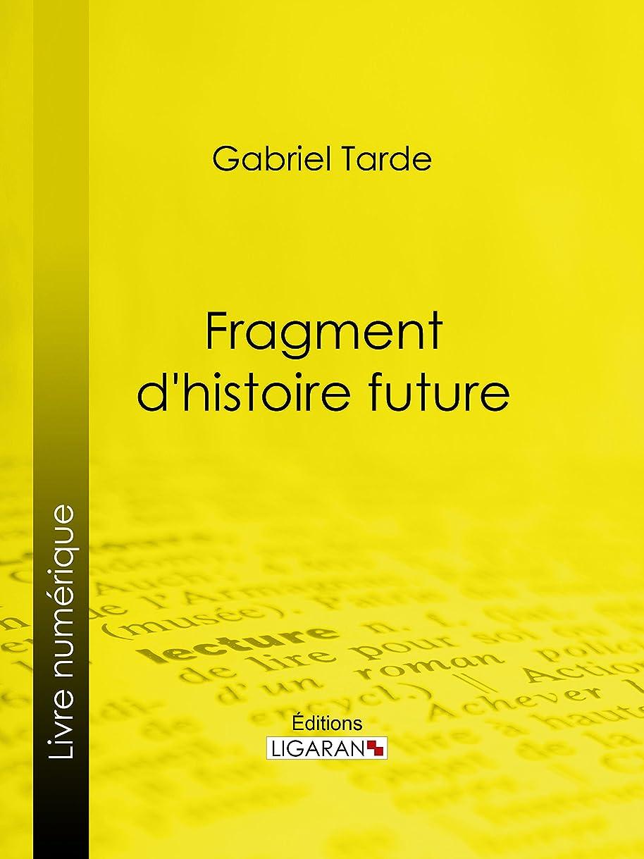 平行一瞬仮称Fragment d'histoire future (French Edition)
