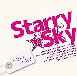 Starry☆Sky〜初恋色歌謡集〜