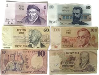 Set of 6 Israeli Old Collectible Rare Banknotes: Lira Pound and Old Shekel 1958-1978