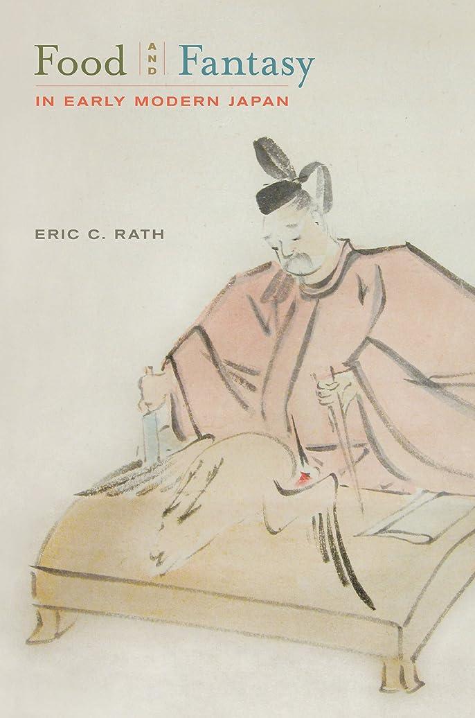 医師ジョージエリオット池Food and Fantasy in Early Modern Japan (English Edition)