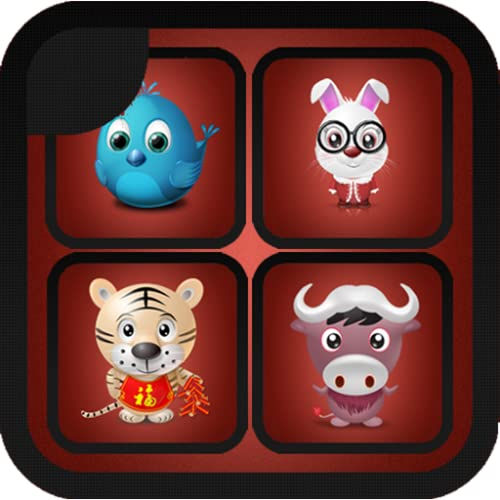 Kids memory game animals - A fun memory trainer and matching game for kids with farm  zoo and wild animals cards
