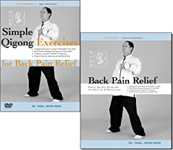 Bundle: Back Pain Relief book and DVD by Dr. Yang, Jwing-Ming (YMAA Qigong) Simple Qigong for Back Pain Relief