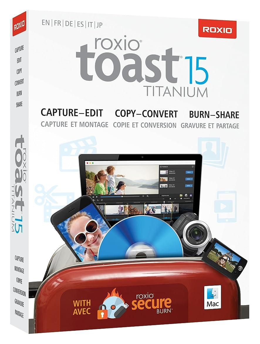 やりすぎプログレッシブ家ROXIO Toast 15 Titanium for Mac〔並行輸入品〕
