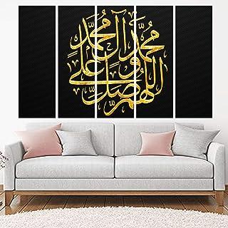 Kyara arts Multiple Frames, Beautiful Muslim Art Wall Painting for Living Room, Bedroom, Office, Hotels, Drawing Room Wood...