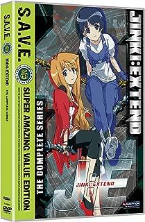 Jinki Extend: Complete Box Set - Save [DVD] [Import]