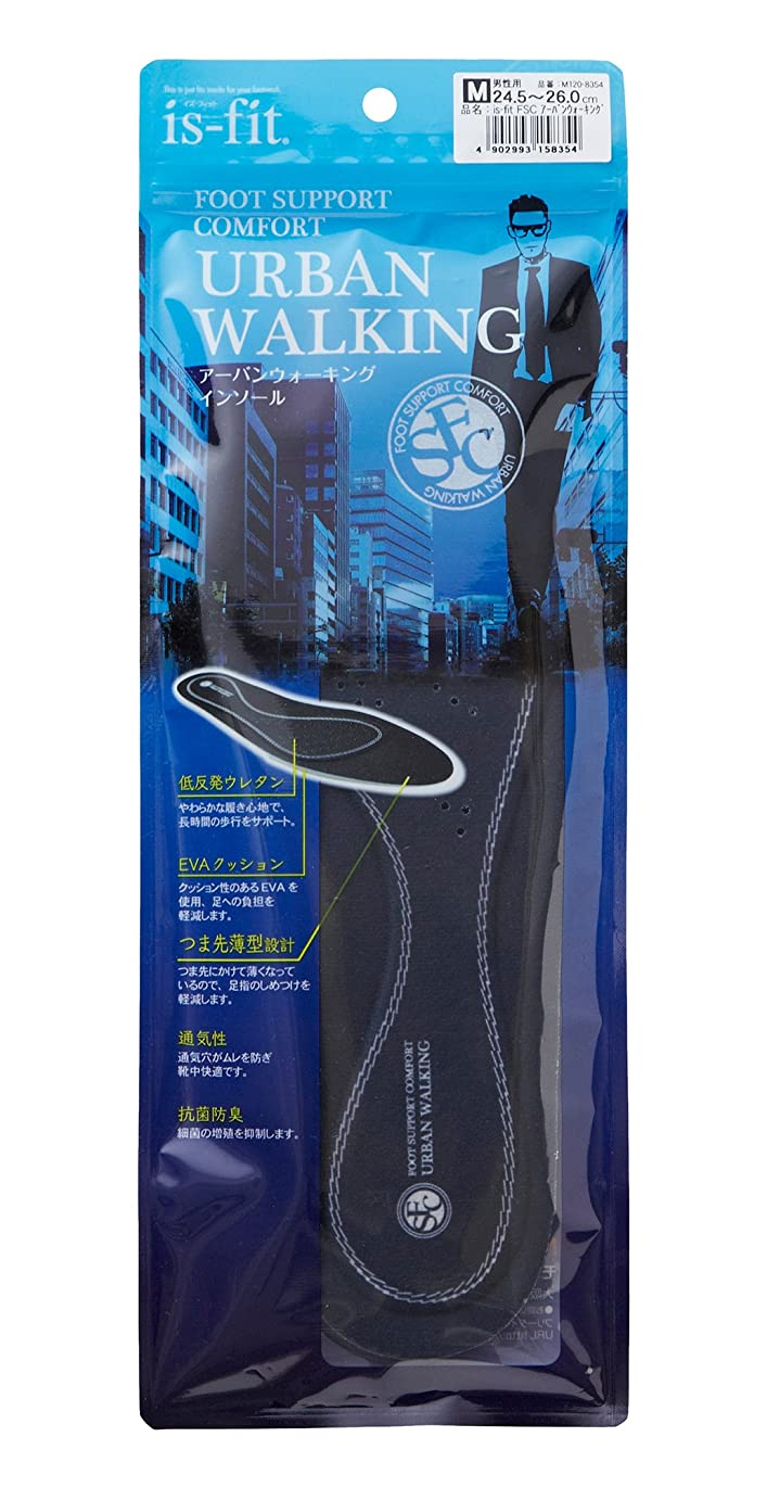 is-fit フットサポート アーバンウォーキング インソール 男性用 24.5~26.0cm?M120-8354