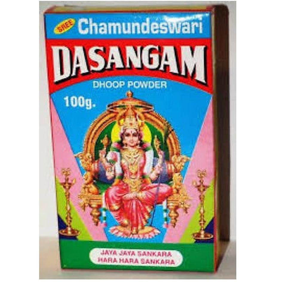 教えて漏斗圧縮されたdasangam Pure元Dhoopパウダーfor Hindu供養、Hawan、祭り、100?gm