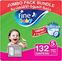 Fine Baby Diapers, DoubleLock Technology , Size 5, Maxi 11–18kg, Jumbo Pack. Value bundle pack, 3 packs of 44 diapers,...