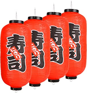 MyGift Traditional Japanese Style Red Decorative 21-Inch Hanging Paper Lantern Lamps, Set of 4