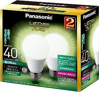 パナソニック LED電球 プレミア 口金直径26mm 電球40W形相当 昼白色相当(4.4W) 一般電球・全方向タイプ 2個入 密閉形器具対応 LDA4NGZ40ESW2T