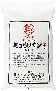 日本ヘルス 食添ミョウバン粉末 500g