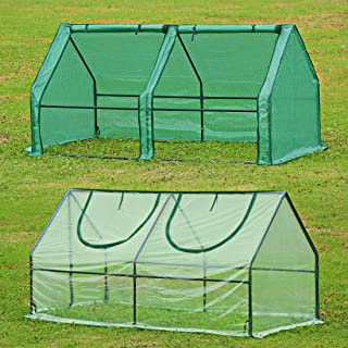 Quictent 2 Covers Waterproof UV Protected Reinforced Mini Cloche Greenhouse 71