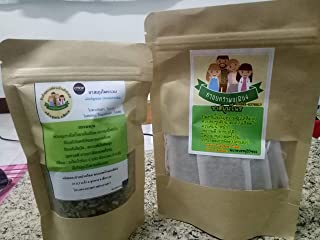 Rare White Mulberry Leaf Tea - From Thailand - Organically Grown - Healthy Herbal Loose Leaf - Natural Blood Sugar Balance - Supports Overall Health - Caffeine-Free 50 GRAMS