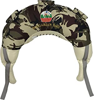 Bulgarian Bag Suples Camouflage Canvas Free Instructional DVD Included! Fitness, Crossfit, Wrestling, Judo, Grappling, Functional Training, MMA, Sandbag, Powerbag, Cardio