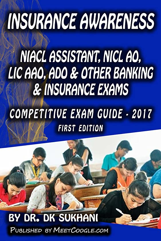呼吸キラウエア山気楽なInsurance Awareness - 1: NIACL Assistant, NICL AO, LIC AAO, ADO & Other Banking & Insurance Exams (Competitive Exam Guide - 2017) (English Edition)