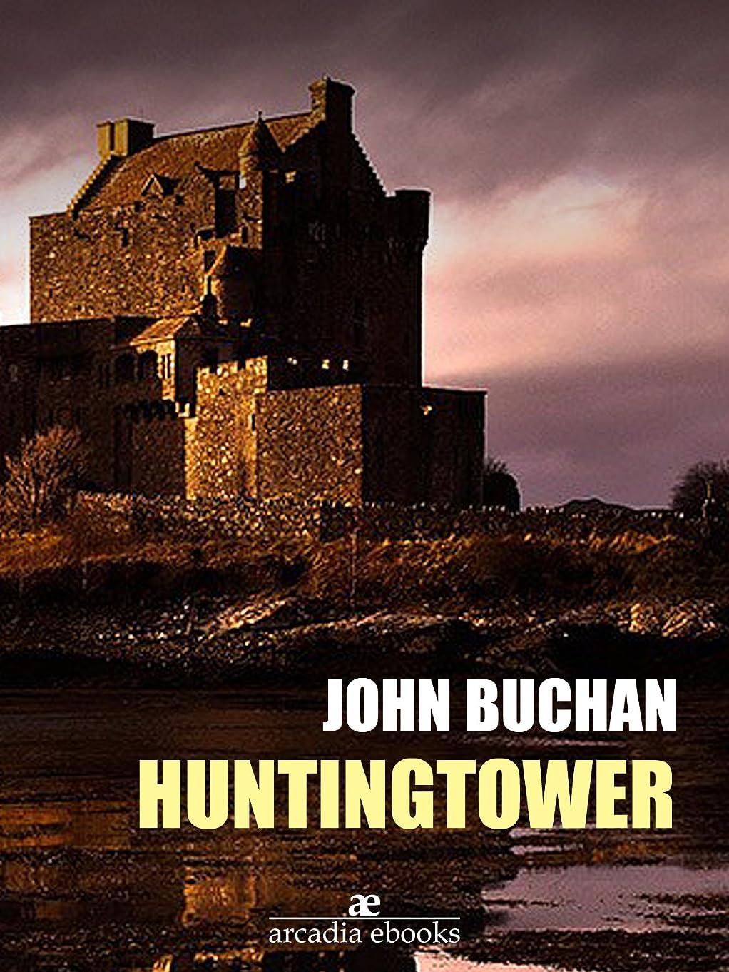 アテンダントコジオスコ偽善Huntingtower (English Edition)